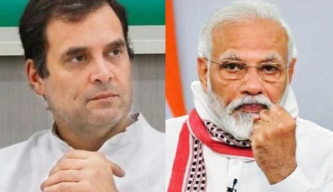 राहुल गांधी ने प्रधानमंत्री पर साधा निशाना, कहा- केंद्र की मोदी सरकार ने बढ़ायीं चार चीजें