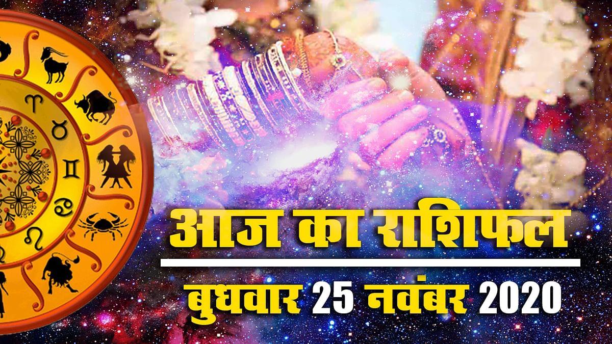 Rashifal, Tulsi Vivah/Dev Uthani Ekadashi 2020: तुलसी विवाह पर क्या कहता है मेष से मीन तक का राशिफल, जानें विवाह का शुभ मुहूर्त