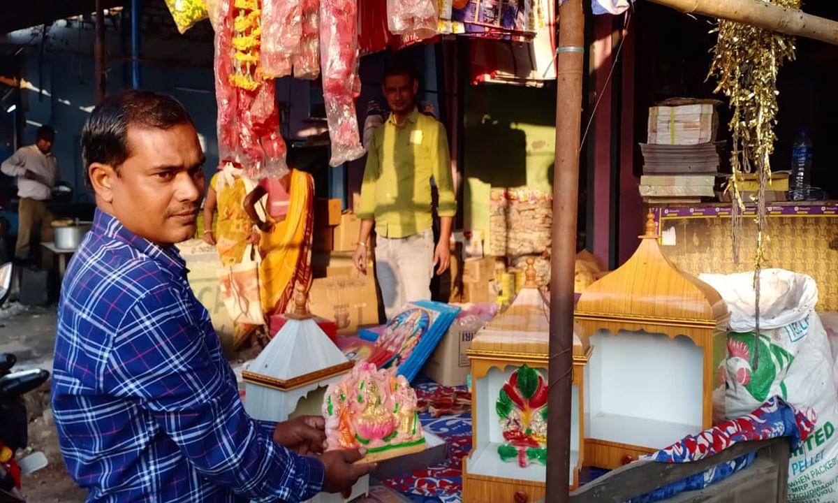 jharkhand news : धरौंदा और लक्ष्मी-गणेश की मूर्ति की होने लगी खरीदारी.