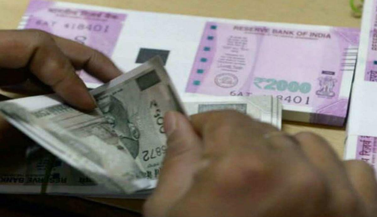 PM Kisan Samman Nidhi Yojana : 31 मार्च से पहले करें रजिस्ट्रेशन, सीधे एकाउंट में पहुंचेंगे चार हजार रुपये