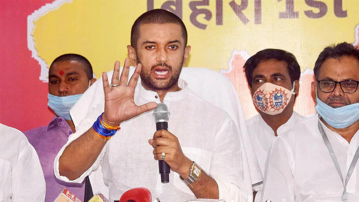 LJP के स्थापना दिवस पर चिराग का बड़ा बयान,  कहा- बिहार में कभी भी हो सकते हैं चुनाव, तैयार रहें कार्यकर्ता