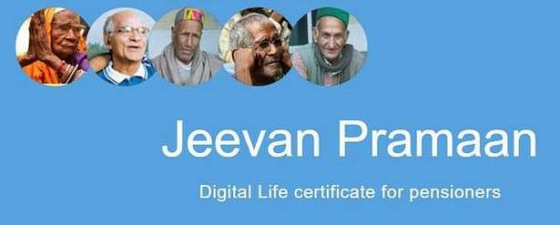 पेंशनभोगियों को Digital Life Certificate जमा कराने में हो रही है परेशानी, तो ये है उपाय...