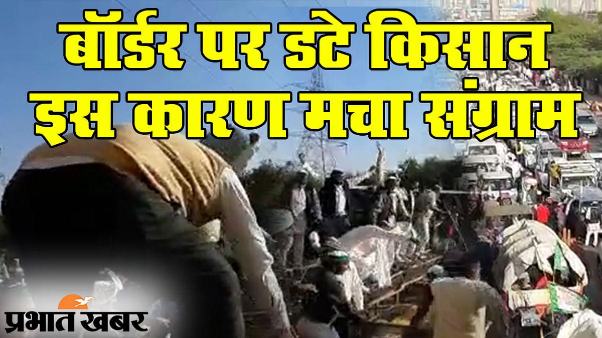 Farmers Protest: दिल्ली बॉर्डर पर किसान, इस कारण कोरोना संकट में सड़क पर मचा है घमासान