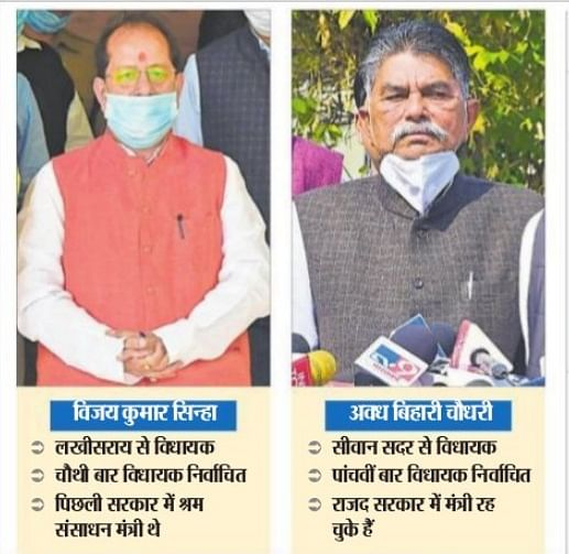 Bihar vidhan sabha session 2020 : नयी सरकार की पहली परीक्षा, 51 साल बाद विधानसभा अध्यक्ष के लिए आज होगी वोटिंग