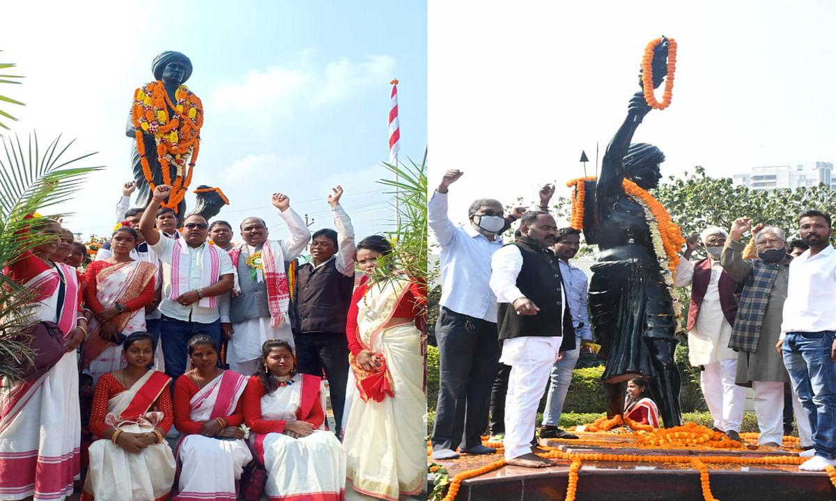 Jharkhand Foundation Day 2020 :  धरती आबा भगवान बिरसा मुंडा की जयंती पर लोगों ने किया नमन, बताये रास्ते पर चलने का लिया संकल्प