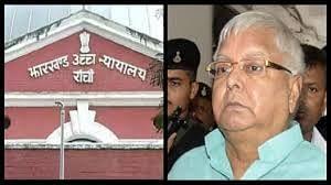 Lalu Prasad Hearing LIVE : Lalu Yadav जेल से बाहर आएंगे या पूरी करनी होगी सजा, फैसला अब 11 दिसंबर को, जानिए क्यूं टली  सुनवाई
