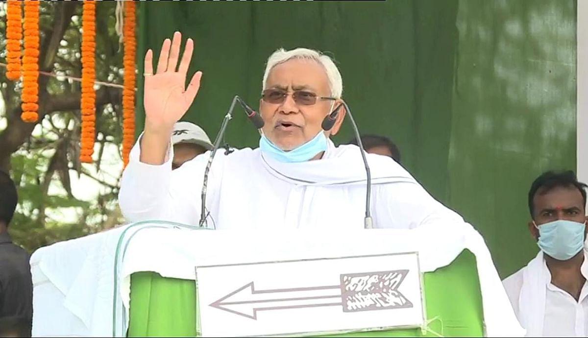 Farmer Protest: किसान आंदोलन पर बोले नीतीश कुमार- कृषि कानून से होगा फायदा, अकारण हो रहा प्रदर्शन