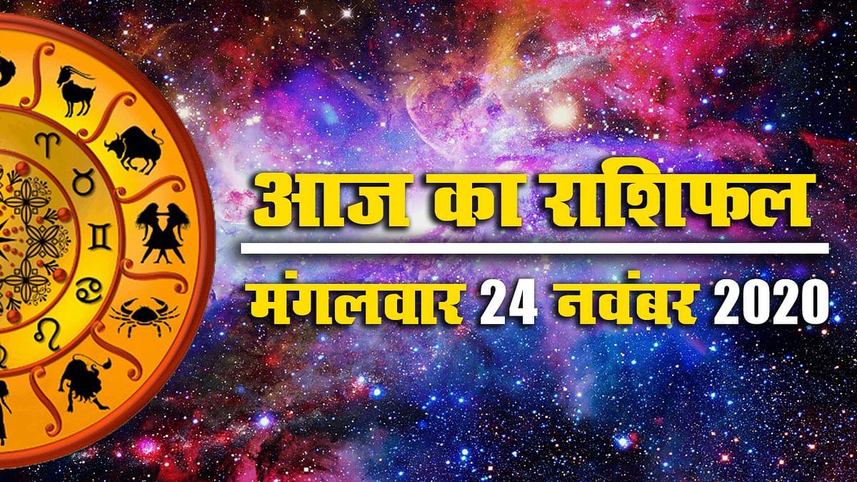 Rashifal, Panchang: मिथुन, सिंह, कन्या, तुला, धनु के लिए हो सकता है आज का दिन विवादित, जानें मेष से मीन तक का इस मंगलवार का राशिफल