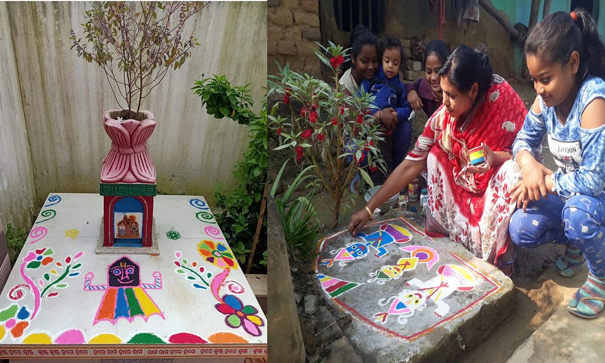 Tulsi Vivah/Dev Uthani Ekadashi 2020 :  भगवान विष्णु की उपासना से होती है अक्षय फल की प्राप्ति, तुलसी विवाह के साथ शुरू हो जायेंगे मांगलिक कार्य