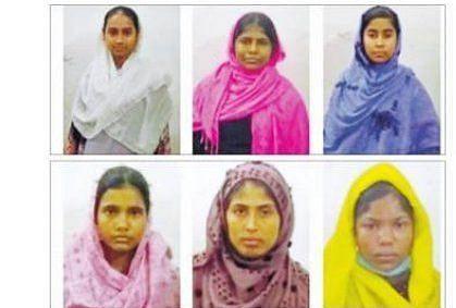 Bihar News: बांग्लादेश से भागकर दिल्ली जा रहे 14 रोहिंग्या बिहार में राजधानी एक्सप्रेस से गिरफ्तार, ऐसे हुई सभी की पहचान