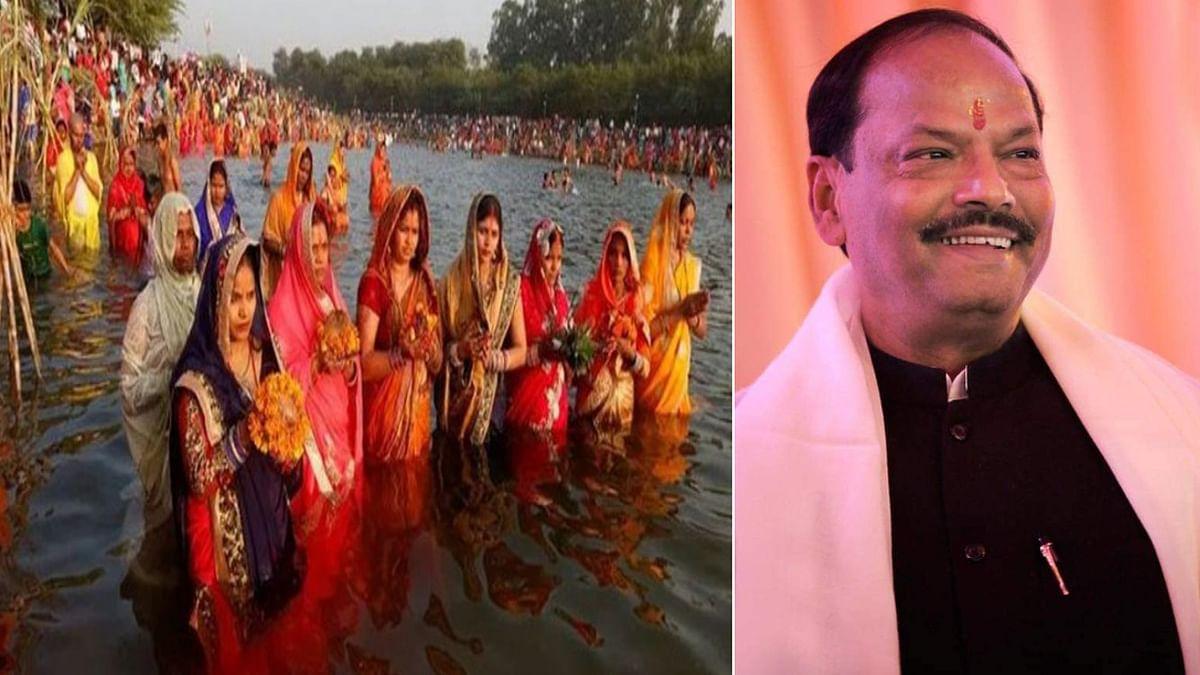 पूर्व सीएम रघुवर दास ने छठ पूजा को लेकर जारी गाइडलाइन पर सीएम हेमंत को लिखा पत्र, बोले- बिहार की तर्ज पर तालाबों में पूजा की अनुमति दे सरकार