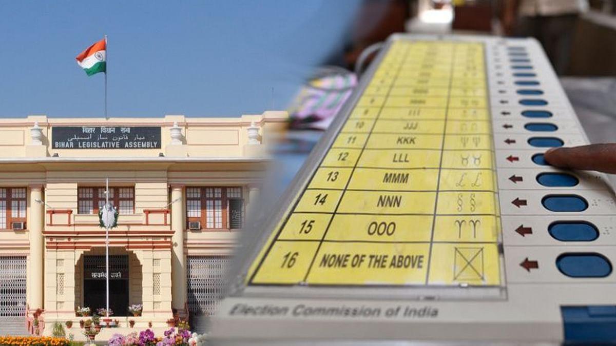 Bhojpur, Bihar Chunav 2020 Result Updates: कांटे की टक्कर में बीजेपी ने मारी बाजी, यहां देखिए पूरा अपडेट्स