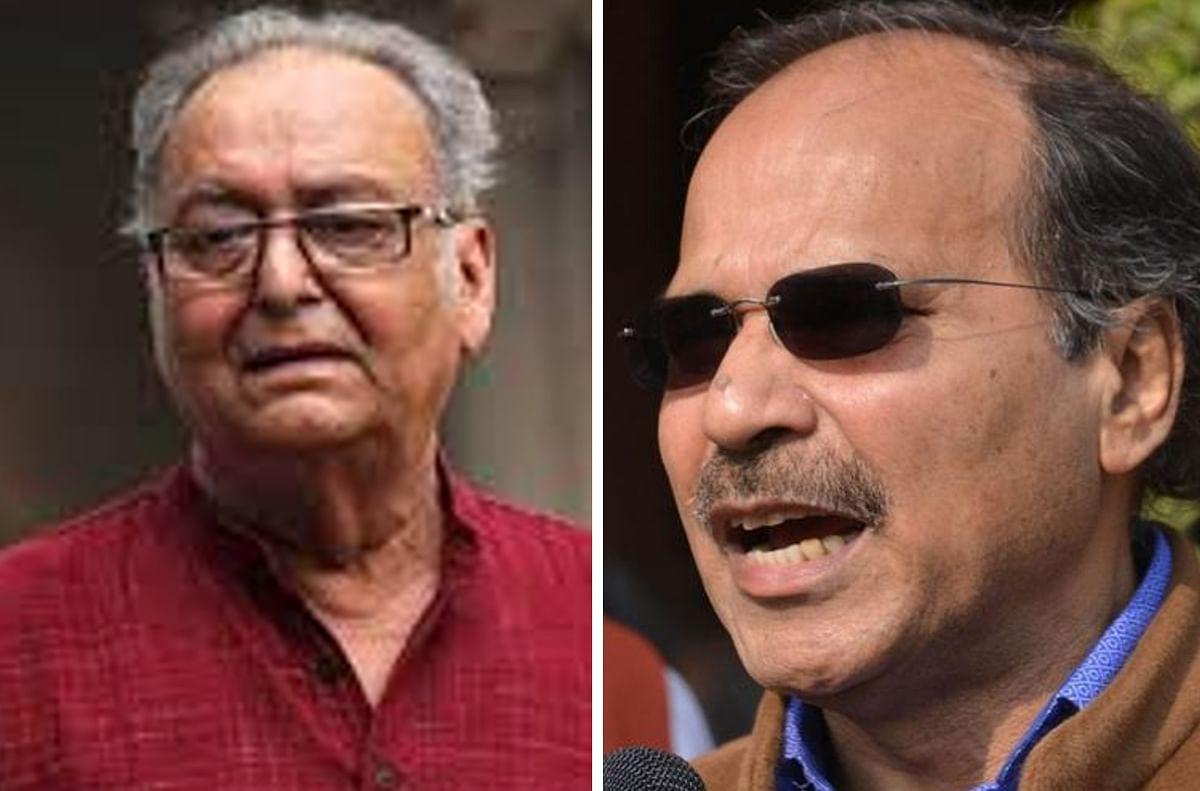 ममता बनर्जी पर बरसे कांग्रेस नेता अधीर रंजन चौधरी, बोले, बंगाल सरकार ने सौमित्र चटर्जी के शव पर की 'ओछी राजनीति'