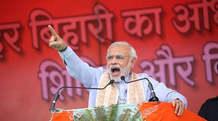 Bihar Election Result 2020: बिहार में चला मोदी मैजिक, जहां रैलियां की वहां BJP बमबम , राहुल ने की 6 सभाएं , एक छोड़ सभी हारे