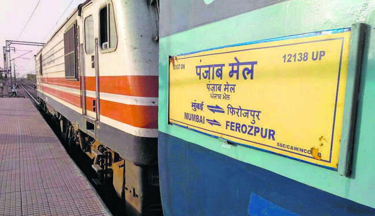 Indian Railways, IRCTC : लॉकडाउन के बाद 1 दिसंबर से फिर ट्रैक पर दौड़ने लगी 108 साल पुरानी यह ट्रेन, सेना के जवान और अफसरों को होगी सफर में सहूलियत