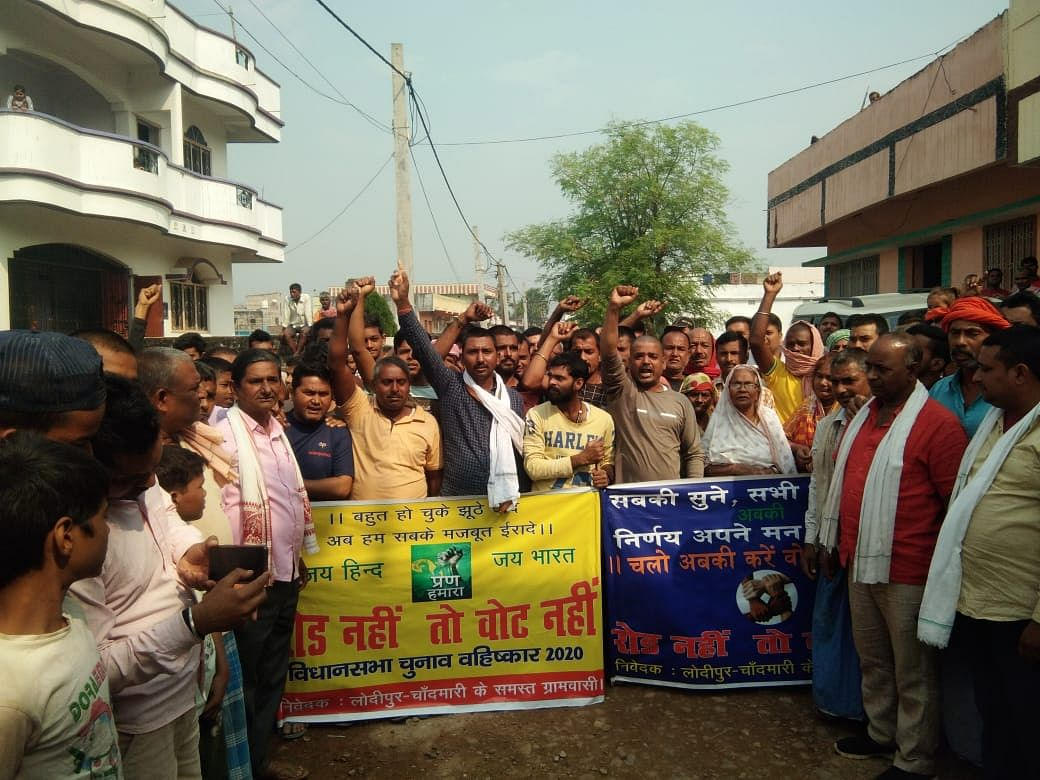 Vote boycott in Danapur Legislative Assembly
