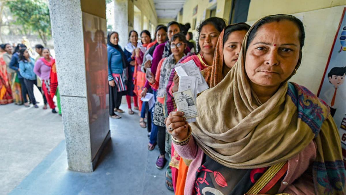 Gopalganj Vidhan Sabha Chunav 2020 Live Update: गोपालगंज जिले में मतदान संपन्न, जानिए कितने प्रतिशत हुई वोटिंग?