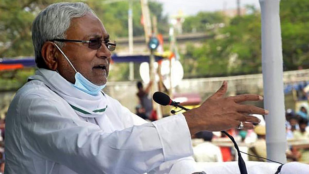 Bihar Chunav में खराब परफॉर्मेंस से एक्शन में नीतीश कुमार की पार्टी JDU, इन नेताओं को दिखाएगी बाहर का रास्ता