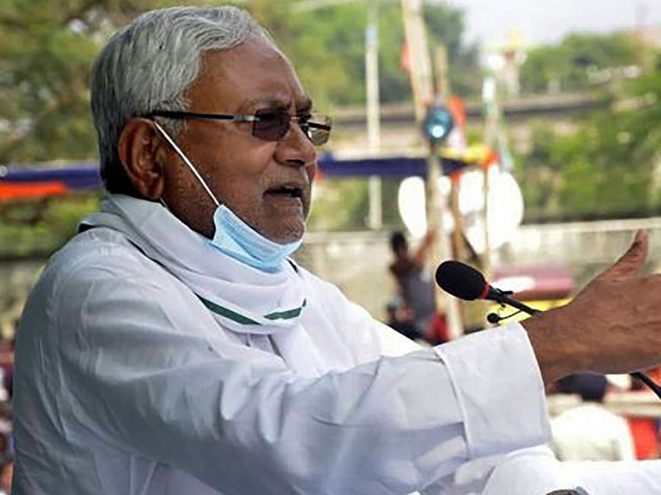 बिहार चुनाव में खराब प्रदर्शन के बाद CM नीतीश की पार्टी ने लिया बड़ा एक्शन, इन बड़े नेताओं को पद से हटाया