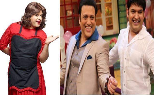 The Kapil Sharma Show : कपिल शो में गोविंदा पहुंचे तो गायब हुए कृष्णा अभिषेक ! यूजर्स बोले- सपना को नो इंट्री...