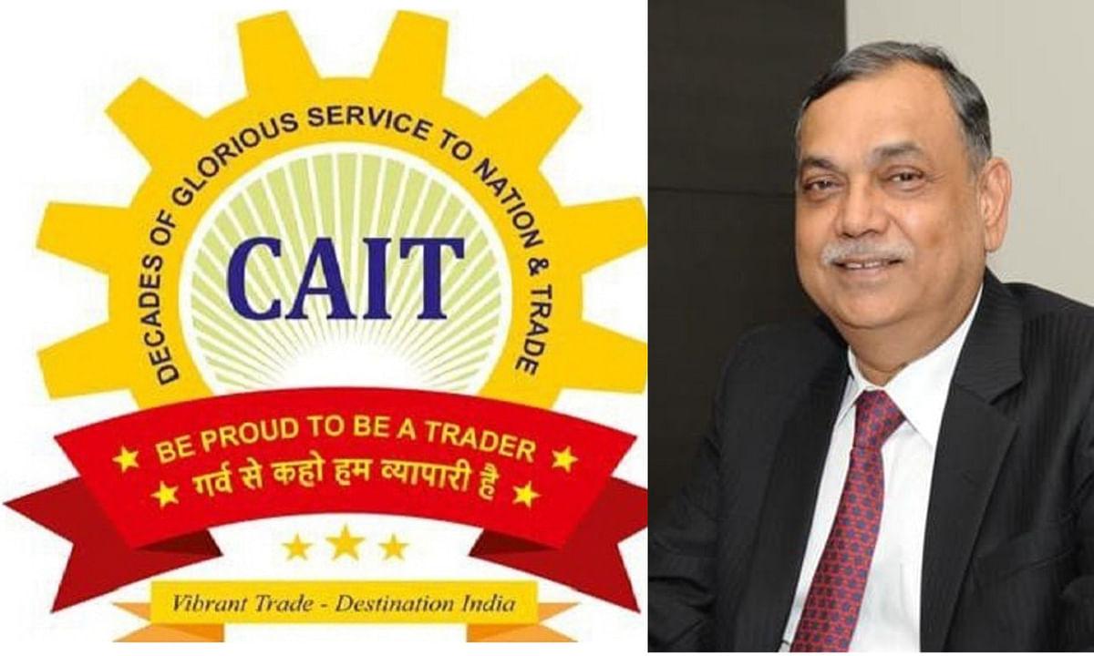 ई- कॉमर्स पोर्टल को मदद करने को लेकर बैंकों के खिलाफ कैट ने उठायी आवाज, RBI को पत्र लिखकर कार्रवाई की मांग की