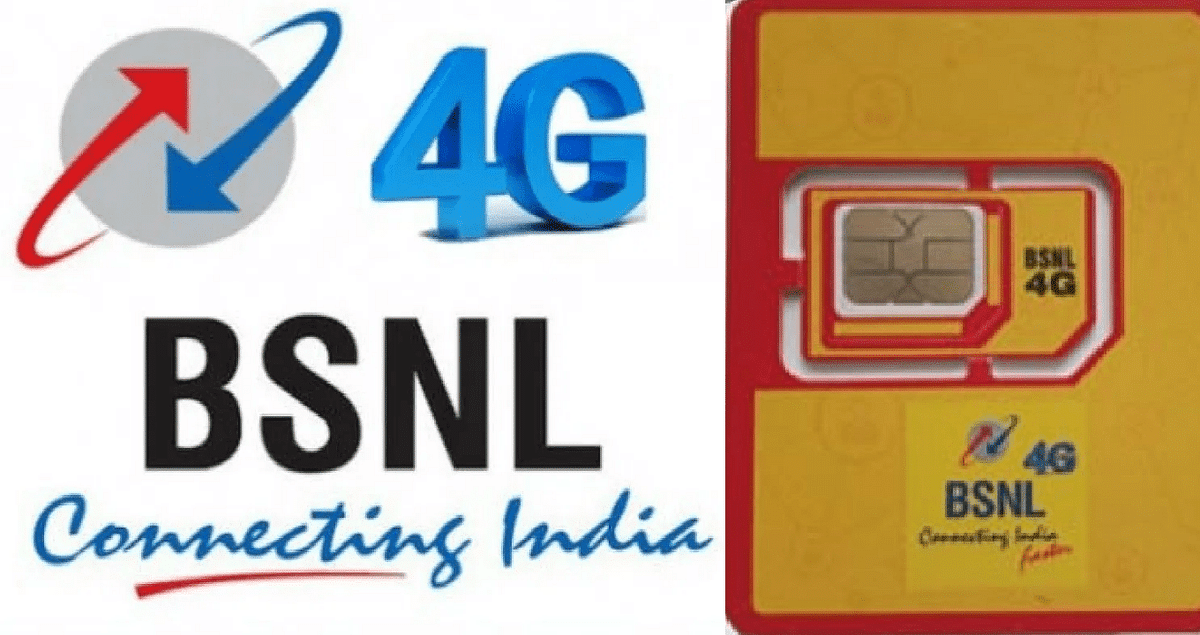 BSNL Free SIM Card: फ्री में मिल रहा सिम कार्ड; जल्दी करें, मौका छूट ना जाए