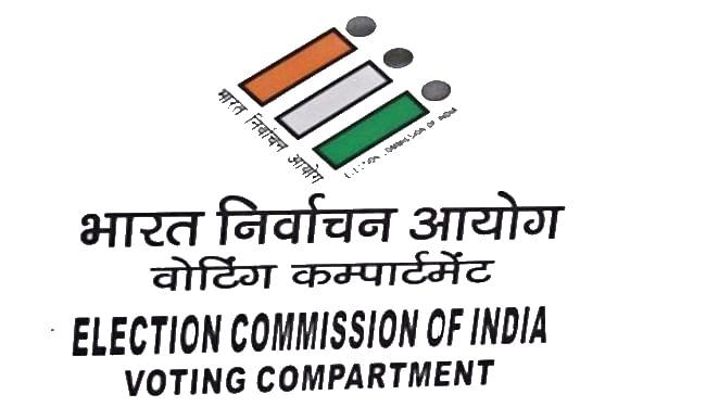 जम्मू-कश्मीर डीडीसी चुनाव में अनुच्छेद 370 और 35ए मुख्यमुद्दा, भाजपा बनाम गुपकर गठबंधन होंगे आमने-सामने
