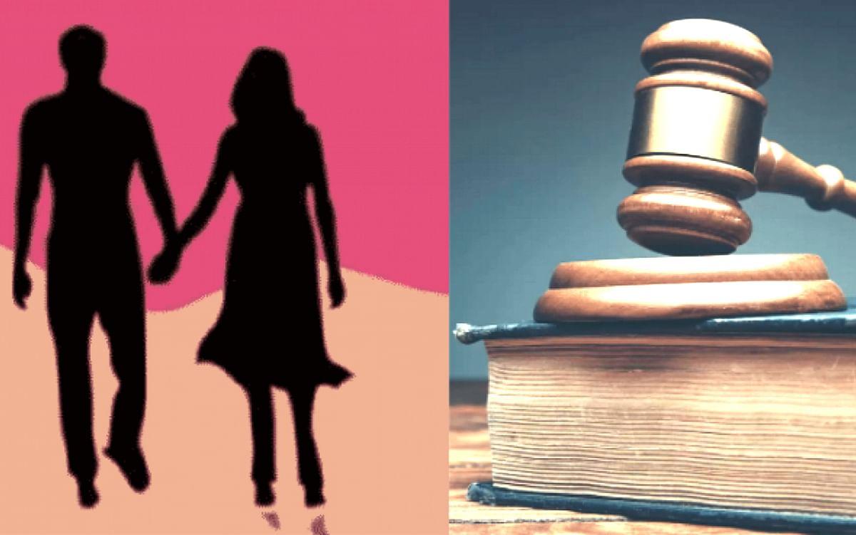 Love Jihad: सिर्फ शादी के लिए धर्म परिवर्तन पर क्या कहता है कानून! फैसला देने में जज भी हैं परेशान