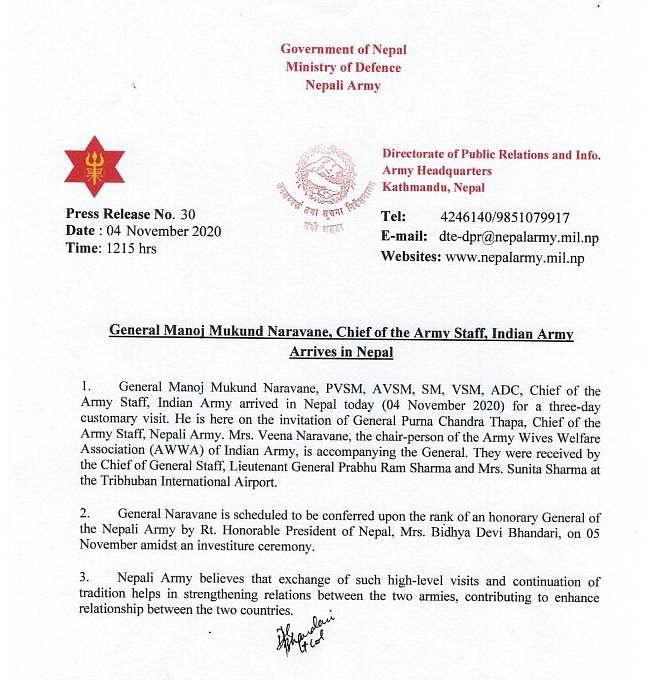 दोनों देशों के बीच संबंधों को प्रगाढ़ होने की नेपाली सेना ने कही बात