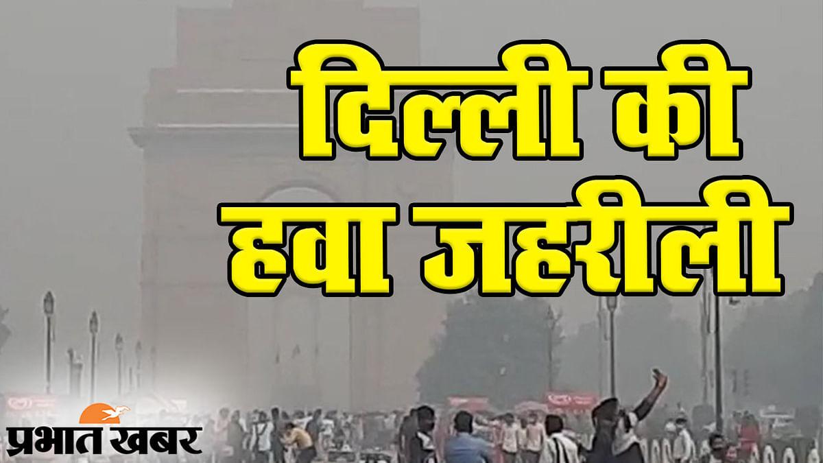 दिलवालों की दिल्ली में हवा जहरीली, अधिकांश जगहों पर AQI 300 के पार, कौन है कसूरवार?