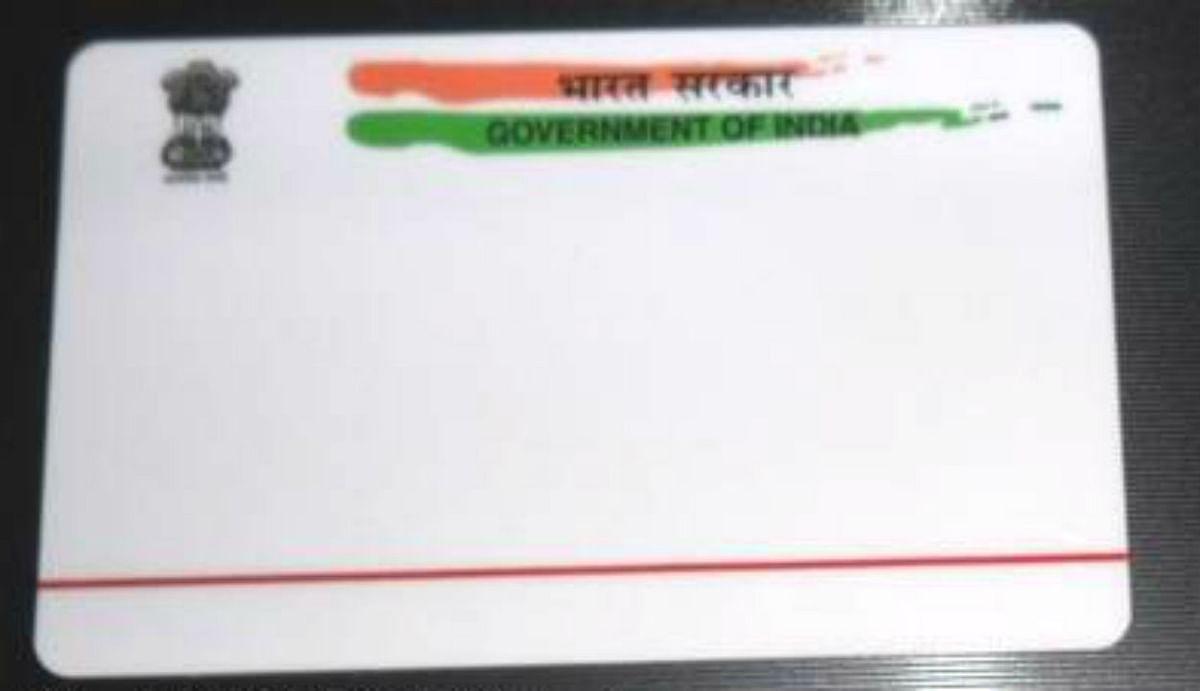 Aadhaar PVC Card Latest News : घर बैठे मात्र 50 रुपये में बनवा सकते हैं सालों-साल चलने वाला आधार कार्ड, स्टेप बाय स्टेप जानिए तरीका...