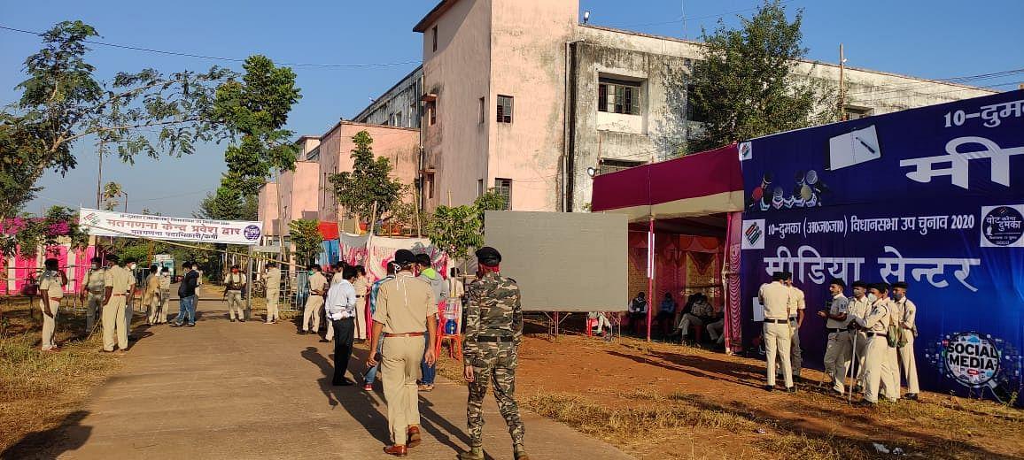 दुमका उपचुनाव के लिए मतगणना स्थल पर उपस्थित पुलिसकर्मी