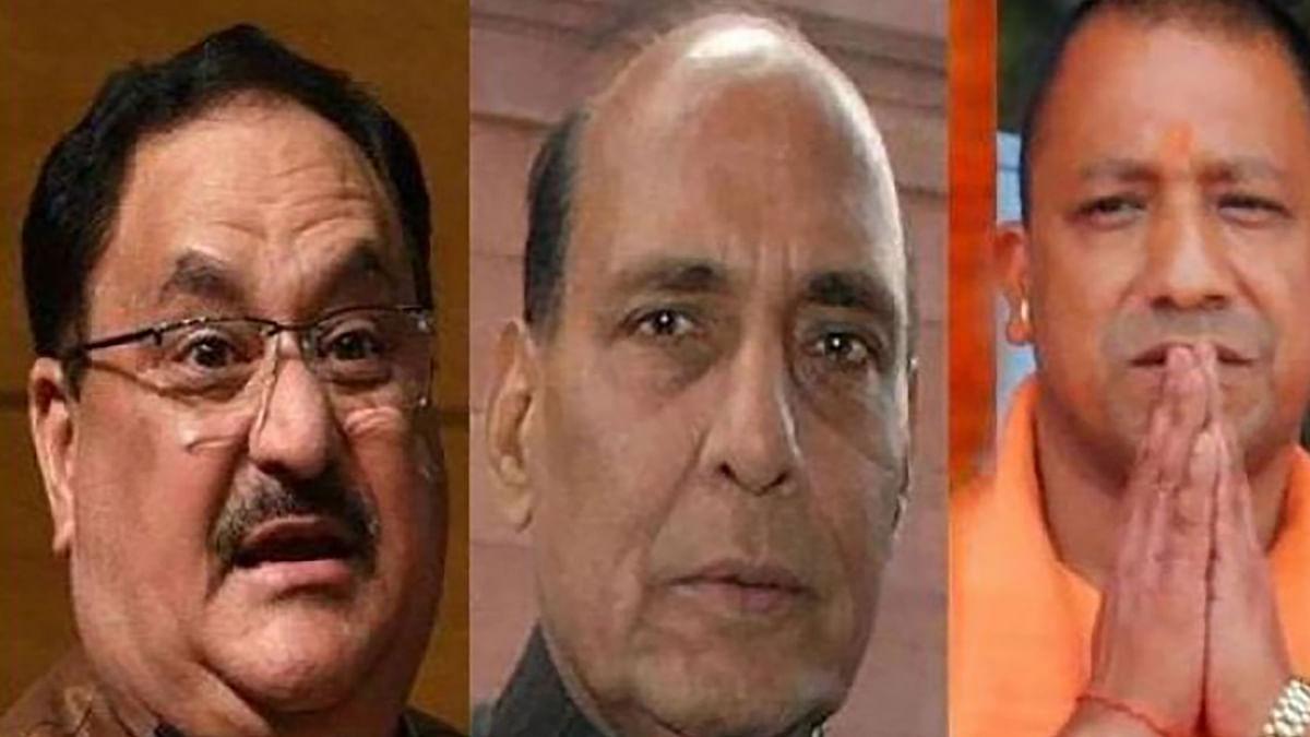 Bihar Election 2020: जेपी नड्डा, राजनाथ सिंह, योगी आदित्यनाथ, सुशील मोदी समेत अन्य नेताओं की ताबड़तोड़ रैलियां आज