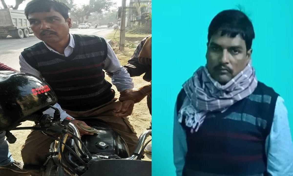 33 हजार रुपये घूस लेते जयनगर अंचल कर्मी को हजारीबाग एसीबी की टीम ने किया गिरफ्तार