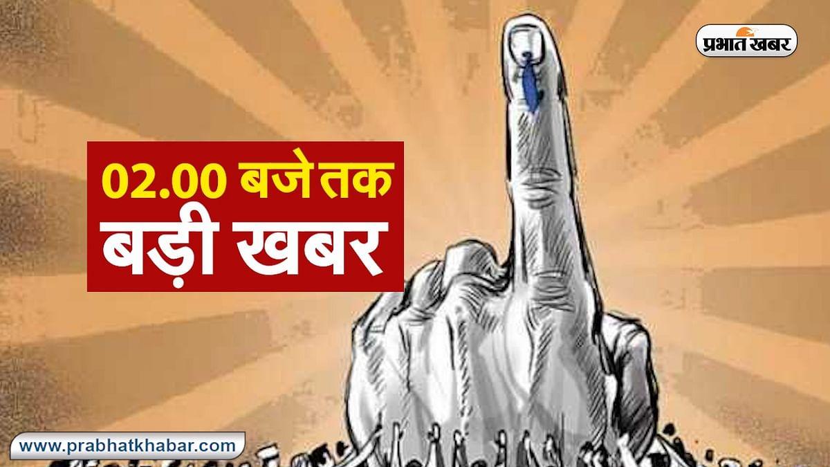 Bihar Election 2020: काउंटिंग जारी, अब इतने वोट की गिनती बाकी