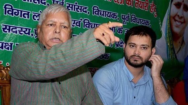 Bihar Election में हार के बाद एक्शन में लालू यादव की पार्टी RJD, इन तीन बड़े नेताओं को किया सस्पेंड