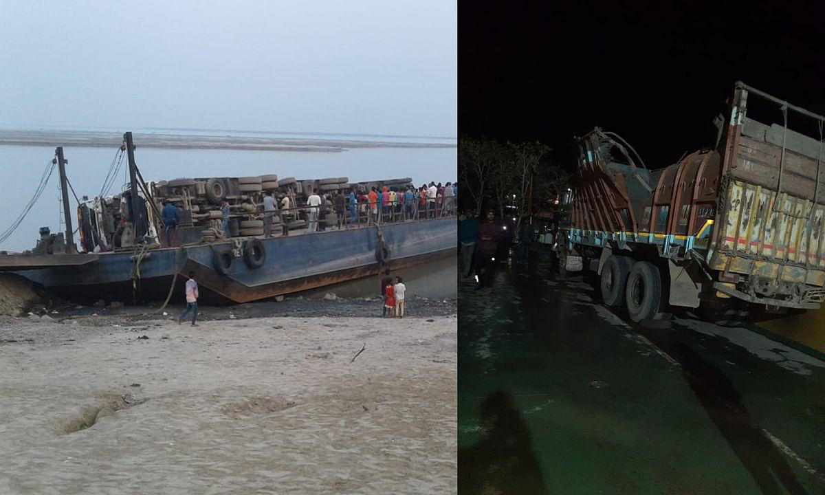 झारखंड से बंगाल जा रहा जहाज मानिकचक फेरी घाट के पास पलटा, 8 ट्रक गंगा में समाये, आधा दर्जन से अधिक लोगों के डूबने की आशंका