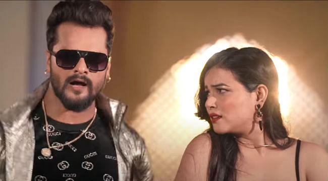 Khesari Lal Yadav New Bhojpuri Song : खेसारीलाल यादव का भोजपुरी सॉन्ग 'रेड लिपस्टिक' वायरल, यहां देखें VIDEO