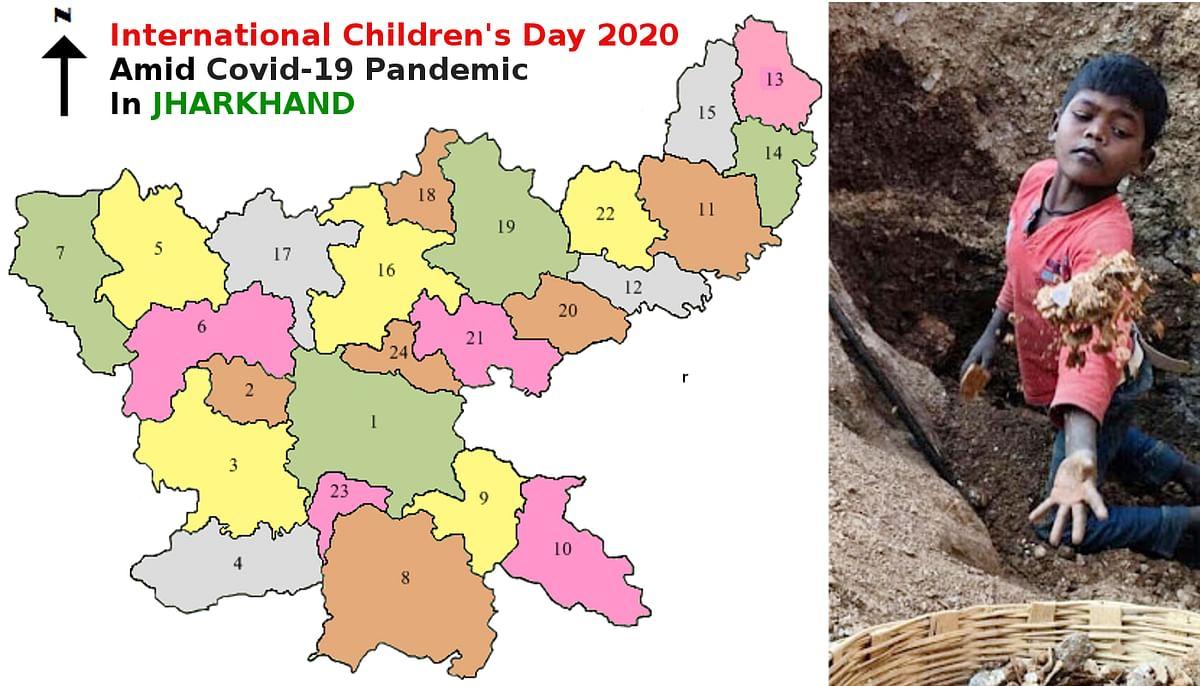 International Children's Day 2020: खतरे में बचपन, कोरोना संकट के दौर में उपेक्षित झारखंड की 40 फीसदी आबादी