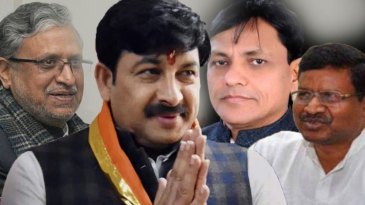 Bihar 3rd Phase Chunav 2020: झारखंड से लेकर UP-दिल्ली तक इन BJP नेताओं की जनसभाएं और रोड-शो आज बिहार में, देखें पूरा डिटेल