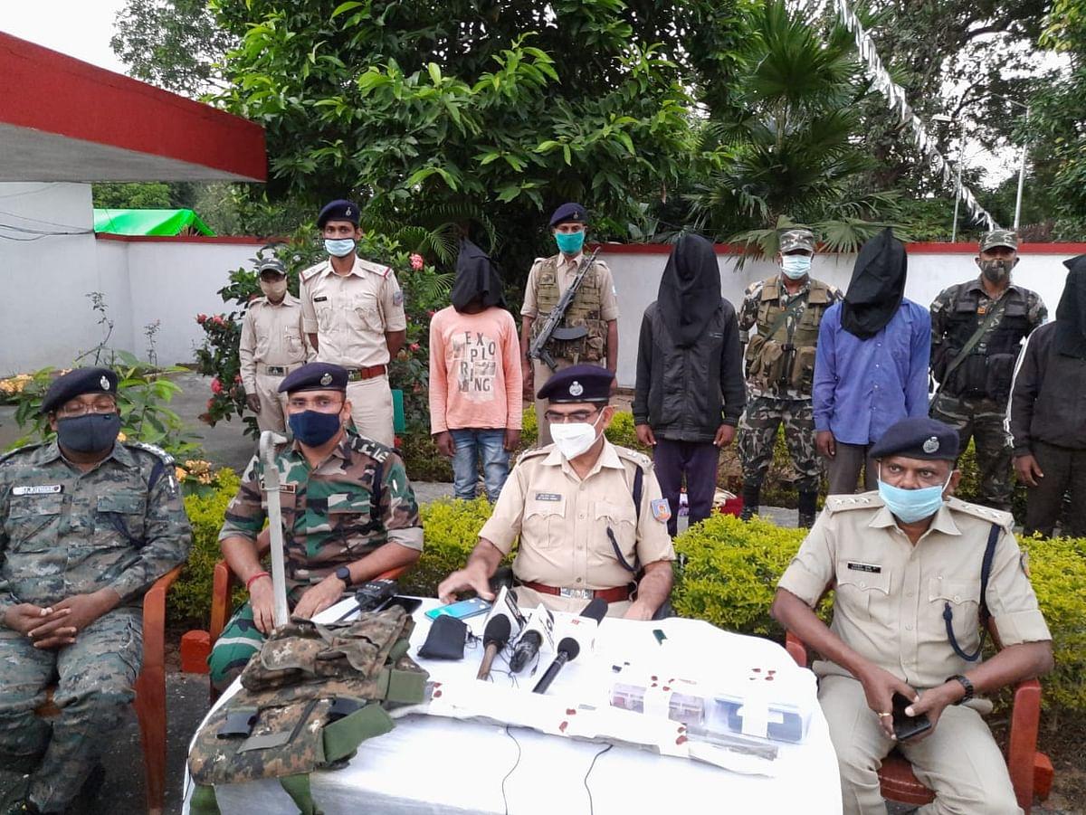 झारखंड में नक्सलियों के खिलाफ अभियान में मिली सफलता, हथियार के साथ पीएलएफआई के चार सदस्य गिरफ्तार