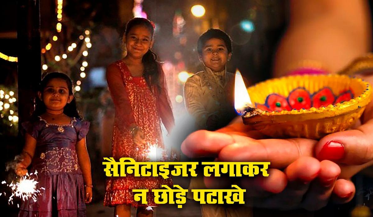 Diwali 2020 Safety Tips, Coronavirus