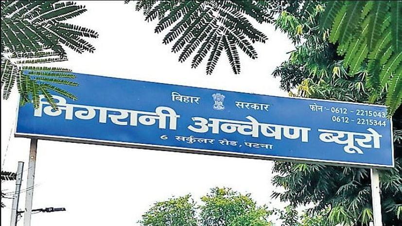 भागलपुर में खुलेगा निगरानी थाना, दर्ज होगी भ्रष्टों को पकड़वाने की प्राथमिकी, जानिये थाने से जुड़ेंगे कौन-कौन से जिले