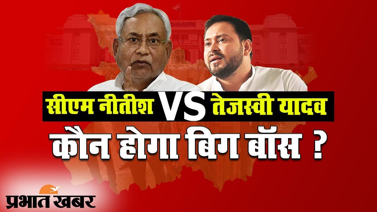 Bihar Election Results 2020 LIVE: एनडीए ने रुझानों में महागठबंधन को पछाड़ा, दोपहर बाद सामने आने लगेंगे परिणाम