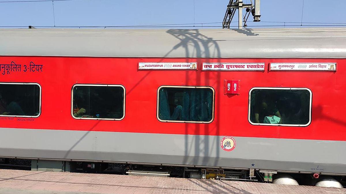 IRCTC / Indian Railway News : लोहरदगा-टोरी लाइन पर चलेगी राजधानी नयी दिल्ली समेत ये नयी ट्रेन, बैठक में आज लिया जायेगा फैसला