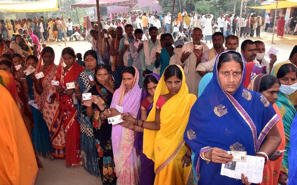 Bihar Vidhan Sabha Chunav 2020, Video Update: दूसरे चरण के 'रण' में मतदाता बने विजेता, कोरोना संकट को पीछे छोड़ निभाई लोकतंत्र के महापर्व में भागीदारी