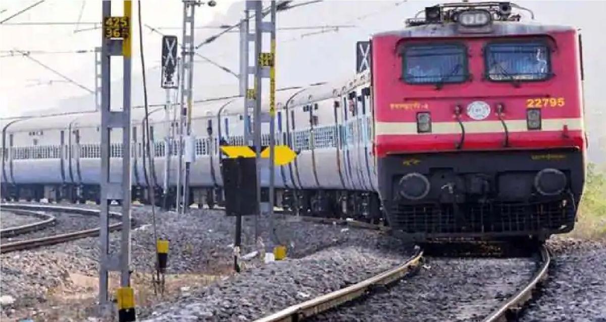 Bihar Train News: बिहार में भागलपुर और दरभंगा समेत कई जिलों से गुजरने वाली 26 ट्रेनें रद्द, कई ट्रेनों का हुआ रूट चेंज, देखें पूरी लिस्ट