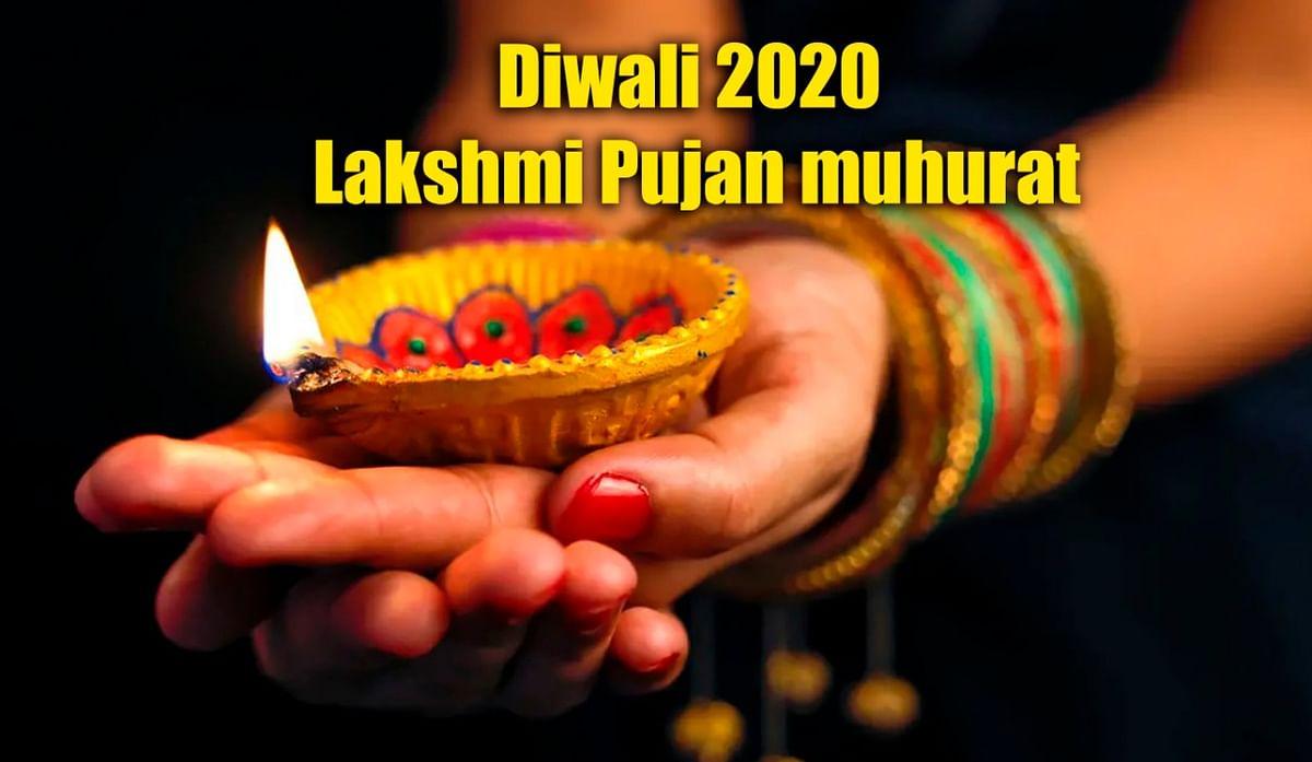 Diwali 2020 Lakshmi pujan muhurat, pujan vidhi : लक्ष्मी पूजा का टाइम, दिवाली पूजा विधि और शुभ मुहूर्त दीये जलाने का, जानिए सभी जानकारियां यहां पर