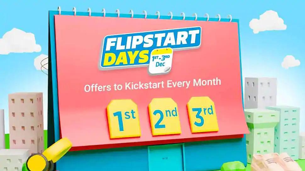 Flipstart Days Sale: Flipkart पर चल रही 80% डिस्काउंट वाली बंपर सेल, हर डील पर फायदा आपका