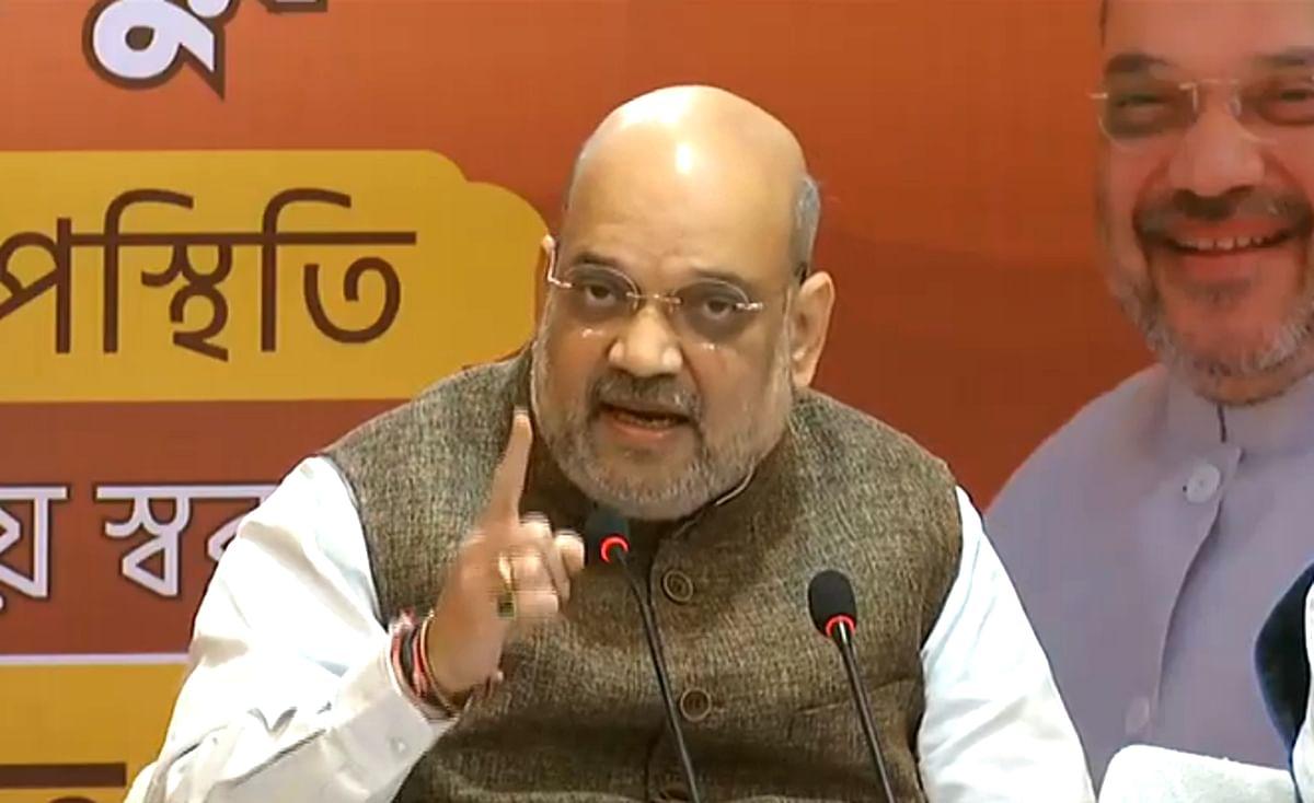 Amit Shah Bengal Visit : अमित शाह ने कहा, डंके की चोट पर CAA लागू करेंगे, शरणार्थियों को गले लगायेंगे और घुसपैठियों को बंगाल से मार भगायेंगे